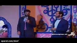 آرزوی پر زدن با من پرم با تو ... سرود شاد سیدرضا نریمانی