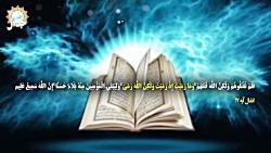 شبی که خدا با ما بود - کاری از جدال احسن با سخنرانی دکتر حسن عباسی