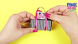 ساخت کیف های بسیار زیبا برای عروسک های باربی