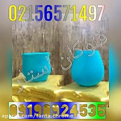 قیمت دستگاه مخمل پاش آبکاری فانتاکروم پودر مخمل ایرانی فلوک چسب   آموزش مخمل پاش