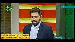 نازنین رحمانی  اظهارات تاسف  بار پیشکسوت فوتبال؛ از دست  فروشی درحاشیه بازار