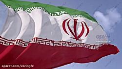فیلم پرچم ایران