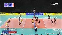 خلاصه بازی والیبال ایران - برزیل