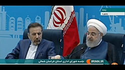 روحانی: اگر برجام به نفع آمریکا بود، چرا آمریکا از برجام خارج شد؟