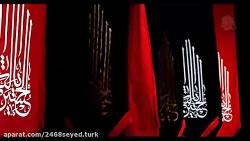 نماهنگ عبدالرضا هلالی و حامد زمانی رفیقم حسین لا رفیق من لا رفیق له