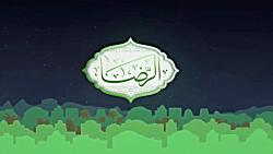 بیوگرافی امام رضا علیه ...
