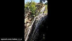 آبشار آغويه