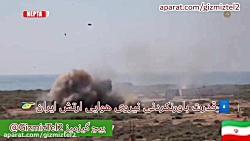 قدرت نظامی ایران 2019 #ار...