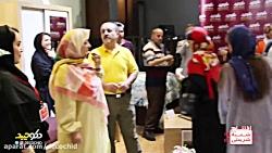 مراسم افتتاحیه دومین شعبه(شریعتی) فروشگاه دکوچید