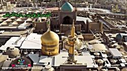 صلوات خاصه امام رضا علی...