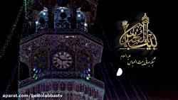 نماهنگ ولادت امام رضا ع...