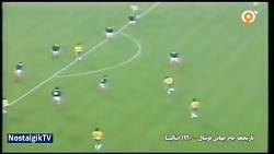 مستند جام جهانی ۹۰ ایتا...