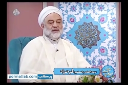 حجت الاسلام والمسلمین فرحزاد 10401