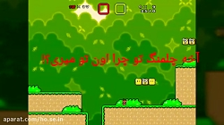 Mr.video - گیم پلی دونفره super mario x با زیرنویس طنز
