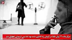 بسته خبری ۲۰:۲۰