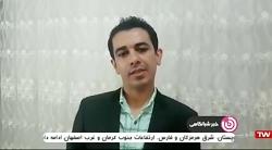 اخبار ساعت 22:00 شبکه 3 - ه...