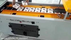 دستگاه درب بندی اتوماتیک به روش چسب گرم