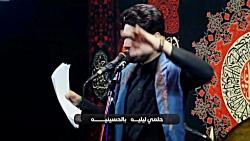 ملا محمد الطرفي | لهفة م...