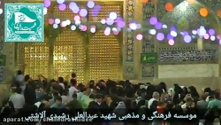 نماهنگ + ولادت امام رضا ...