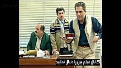 پاچه خواری به سبک مهران...