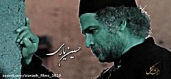 تریلر فیلم ایرانی عاشق...