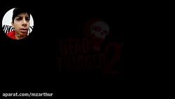 گیم پلی بازی Dead 2 برای ا...