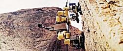 رباتی که میتواند از صخر...
