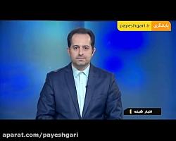 افتتاح رسمی نمایشگاه ا...