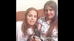 Persian Dubsmash پرشین دابسمش ...