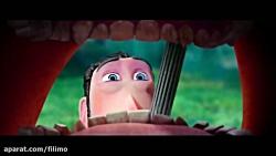 آنونس انیمیشن «لینک گمشده»