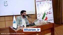 شبکه یهود در ایران