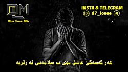نیو اهنگ جدید مهراب ۲۰۱۹ ● New mix mehrab 2019