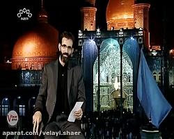 ماه محرم ...حاج رضا محمد...
