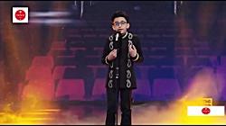 شب اول مرحله نیمه نهایی عصر جدید و اجرای بی نظیر محمد پارسا - پخش 23 تیر 98