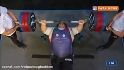 سیامند رحمان، قویترین مرد معلول جهان برای سومین بار قهرمان جهان شد.