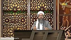 مجموعه در مجلس اقبال - قسمت ششم - حضرت فاطمه(رض) - مولوی محمود میرسروری