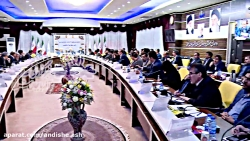 جلسه شورای  معاونین اداره کل و مدیران و روسای آموزش و پرورش استان آذربایجانشرقی