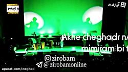 متفرقه ست این ویدیو. =)