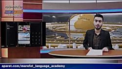 اخبار های تکنولوژی - سی...
