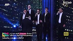 اجرای عالی گروه آوازی ب...