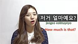 جمله ی کره ای چجوریه؟!!؟