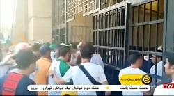 اخبار ورزشی 13:15 - قهرمان...