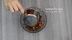 طرز تهیه رنگینک دسر سنتی ایرانی، خوشمزه ترین و شیکترین روش