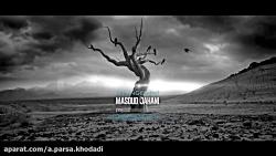 موزیک ویدیو مسیح و آرش-...