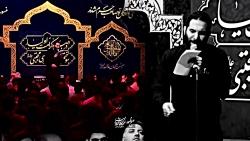 مداحی زمینه - محمد حسین ...