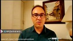 محکوم شدن انگل ستان در تلویزیون ملکه... کارشناس مدعو بی بی سی: