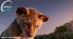 تریلر انیمیشن The Lion King 20...