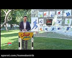 ورزشی هاکی همدان در سال...