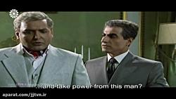پخش فیلم های سینمایی وی...