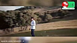 موزیک ویدیو جدید سعید م...
